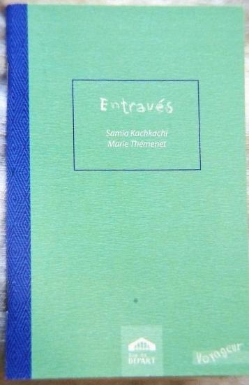 les-entravés-édition-du-départ-linogravure-poèmes-express-samia-kachkachi-3